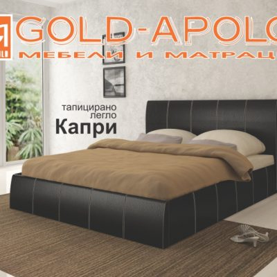 Спален комплект Капри