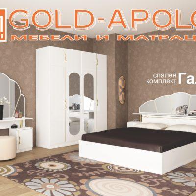 Спален комплект Гала 4