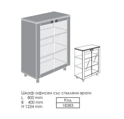 PREZIDENT-7-офис шкаф