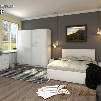 Спален комплект Декор