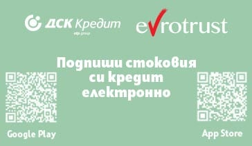 DSK Eurotrust