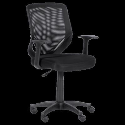 Работен офис стол Carmen 7055 - черен