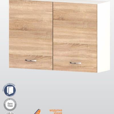 Шкаф с две врати и рафт Алис G28