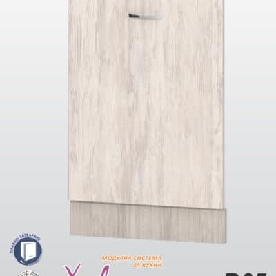 Врата за съдомиялна с цокъл Хавана B65