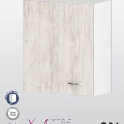 Шкаф за ъгъл с врата и рафт Хавана G31