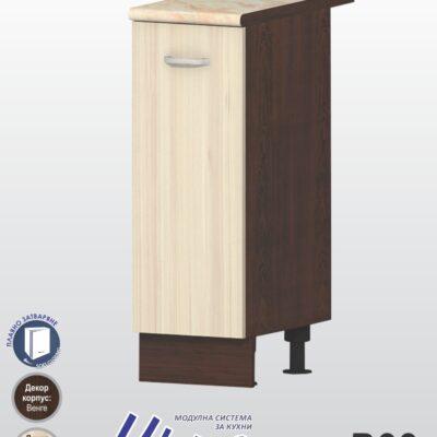 Шкаф с една врата и рафт Ирис B22