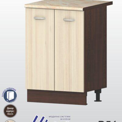 Шкаф с две врати и рафт Ирис B51