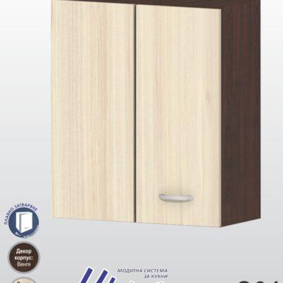 Шкаф за ъгъл с врата и рафт Ирис G31