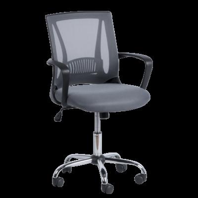 Работен офис стол Carmen 7040 - сив